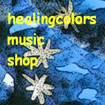 allagrande music shop 2015-153-7